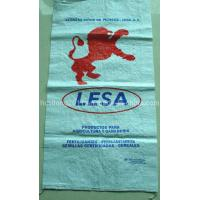 Buy cheap woven pp bags for fertilizer product