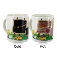 Buy cheap Promotional Items Color Change Magic Coffee Cup Color Changing Magic Mug product