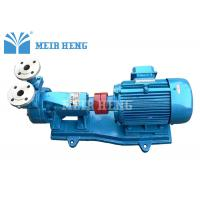 Buy cheap W Vortex Centrifugal Water Pump Long Distance Small Mechanical Sealing product