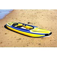 Buy cheap Customized Banana Style PVC Inflatable Boat In Outdoor For Kids And Adults product