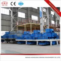 Buy cheap artificial sand making machine/equipment from wholesalers