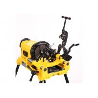 SQ50E 300C Compact Electric Pipe Threading Machine for Steel Pipe 1/4
