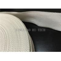Buy cheap Fireproof Heat Resistant Insulation Tape E - Glass Fiber Smooth Surface product