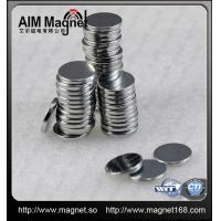 Buy cheap Strong Ring Sintered NdFeB magnet product