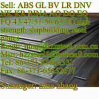 Buy cheap BV FQ47/ BV FQ51/ BV FQ56/ BV FQ63/ BV FQ70 marine steel plate/ shipbuilding steel plate product