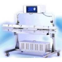 Buy cheap Vacuum Packing Machines product