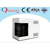 Buy cheap Air Cooling 3D Crystal Laser Engraving Machine 3W For Portrait Production product