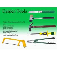 Buy cheap agriculture tools product