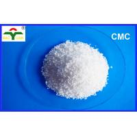Buy cheap High Viscosity Sodium CMC For Pellet  , Sodium Carboxy Methyl Cellulose product