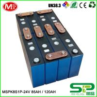 Buy cheap Lifepo4 Lithium Ion Golf Cart Batteries / 24V Electric Golf Trolley Batteries product