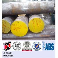 Buy cheap Hot Forging 4140 Round Steel Bar product