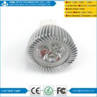 Buy cheap Dimmable 240lm Led Spot Lighting 3w / MR16 Led Replacement For Halogen Bulb product