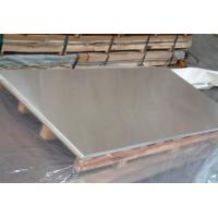 Buy cheap aluminium corrugated roofing sheets from wholesalers