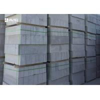 Buy cheap Customized Hard Surface Granite Paving Stones Weathering Resistance product