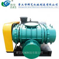 Buy cheap China Wholesale Market three lobes rotary type roots blower /fan product