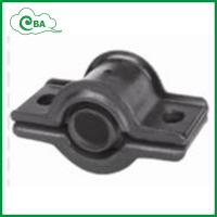 Buy cheap 1-53459231-1 Engine mount engine support for Isuzu from wholesalers