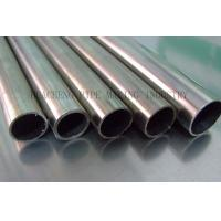Buy cheap 3 / 8  inch - 20 Inch ERW Gas Steel Tube Thickness 0.8mm – 35mm , API 5l Line Pipe product