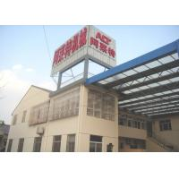 Zhangjiagang City Alt Machinery Co., Ltd.