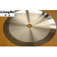 Buy cheap Fabric Carpet Film High Speed Steel Cloth Cutting Knife Blade Round 5mm~25mm Thickness product