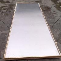 Buy cheap Titanium Plates from wholesalers
