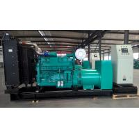 Buy cheap 575KVA Prime Power Cummins Diesel Generator / 460KW Diesel Generator from Wholesalers