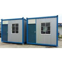 Buy cheap Temporary Prefab Storage Container Homes Good And Attractive Apperance product