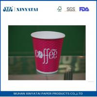 cheap custom paper coffee cups Personalized paper cups | custom printed paper cups | wholesale paper cups | custom paper cups.