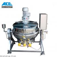 Buy cheap Cooking Mixer Machine/Gas Cooker Mixer/Hot Sauce Jacket Kettle with Mixer product