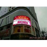 Buy cheap Outdoor full color  P10  High Definition Led Billboards Advertising / Front Service Led Display rgb product
