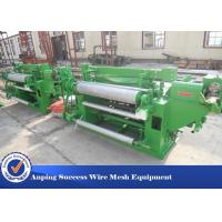 Buy cheap Fully Automatic Welded Wire Mesh Manufacturing Machine For Welding Screen Mesh product