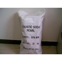 Buy cheap Caustic Soda Pearls 96% product