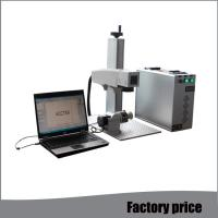 Buy cheap Raycus Small Laser Etching Machine , Air Cooling Mini Laser Engraving Machine product