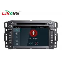 Quality GPS Navigation Android Radio Car Stereo , Buick Car Double Din Dvd Player for sale