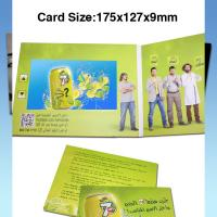 Buy cheap 10 Inch Custom Video Greeting Cards product