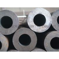 Buy cheap St45 20# Cold Drawn Mild Steel Tubing product