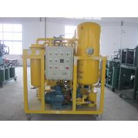Buy cheap Continuous Turbine Lubricating Oil Filtering Machine,online filtration with turbine and water turbine product