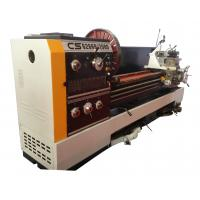 Buy cheap Multi - Purpose Metal Lathe Machine CE Standard With dead sleeve centers product