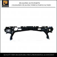 Buy cheap 16-17 Mercedes GLC-Class W253 Front Bumper Lining OEM 2538851500 product