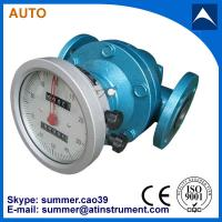 Buy cheap mechanical digital oval gear flow meter with reasonable price product
