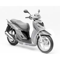 China 150cc scooters gas scooters 16inch wheel (Yafeng) New scooters on sale