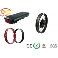 Buy cheap 10 Hours Charging Time Fat Tire Electric Bike Conversion Kit With Hand Grip product
