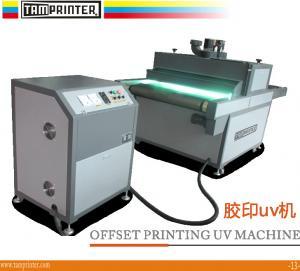 máquina de curado ultravioleta de la hoja