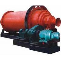 Buy cheap Cone energy-saving ball mill product