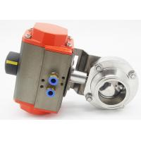 Buy cheap Compact Structure Motorised Butterfly Valve Actuator DN20 - DN150 Stainless Steel product