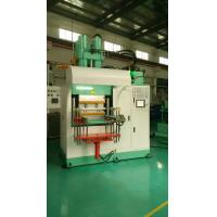 Buy cheap Four Columns High Precision 200 Ton Vertical Rubber Injection Molding Machine from wholesalers