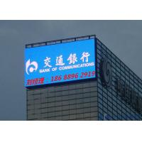 China Outdoor Advertising LED Display Screen Outdoor & Indoor P5 / P6 / P8 / P10 1R1G1B SMD Full Color on sale