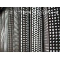 Buy cheap Metal Wall Cladding from Wholesalers