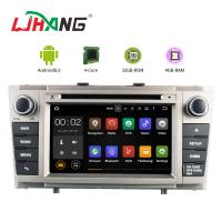 Buy cheap Avensis GPS Navigation Toyota Verso Dvd Player , Canbus SWC USB Toyota Dvd Player product