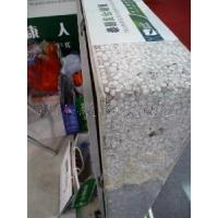 Buy cheap Composite Wall Board product