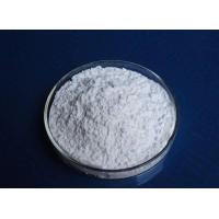 Buy cheap 20123-80-2 Calcium Dobesilate product